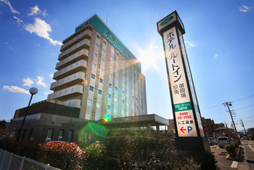 ホテル ルートイン御殿場駅南