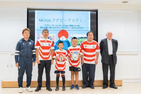 富士の麓にラグビーアカデミーが発足!