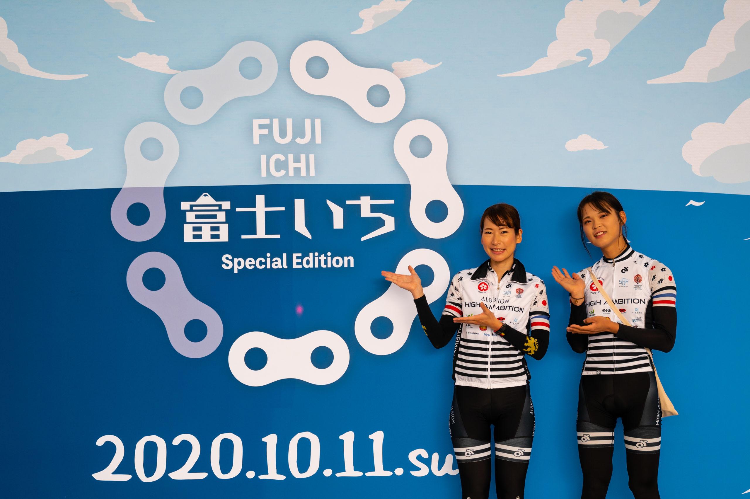 富士山1周サイクリングを開催しました!