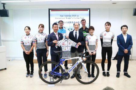 日本初の女子国際自転車チームと連携スタート!